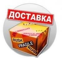 Оборудование для дискотек Пятигорск